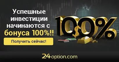 24 option bonus